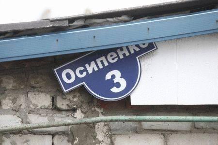 Улицы Саранска: знают ли горожане героев минувших лет