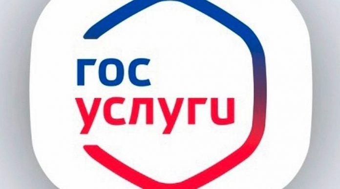 Мордовия вошла в топ-10 регионов по числу граждан, получающих госуслуги в электронном виде