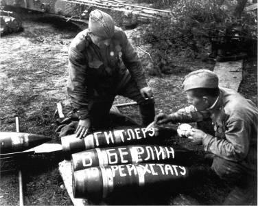 16 апреля - начало Берлинской наступательной операции