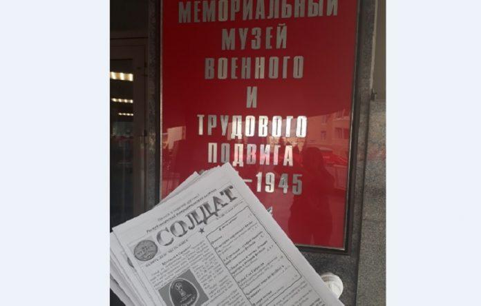 В Саранске патриотический вестник «Солдат» из-за ЧМ-2018 вышел на русском и английском языках