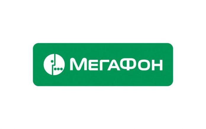 megafon2_39230