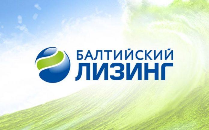 bl_logo_wave_p81385