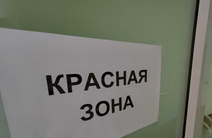 krasnayazona1_p84934
