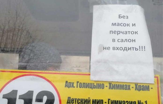 maskiruzaevka_p82753