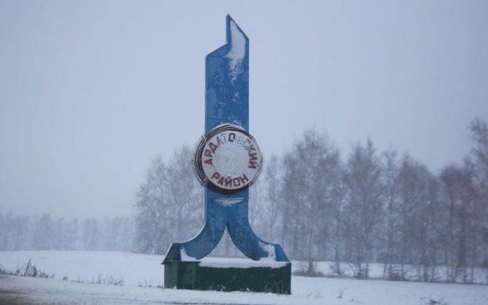 Ардатовский район