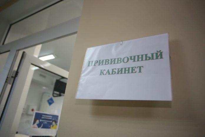 privivka_p85509